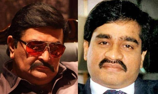 Movie inspired three students to hunt for underworld don Dawood Ibrahim