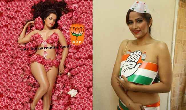 Tanisha Singh strips in support of Rahul Gandhi