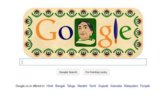 Sarojini Naidu Google doodle celebrates 135th birth anniversary of The Nightingale of India