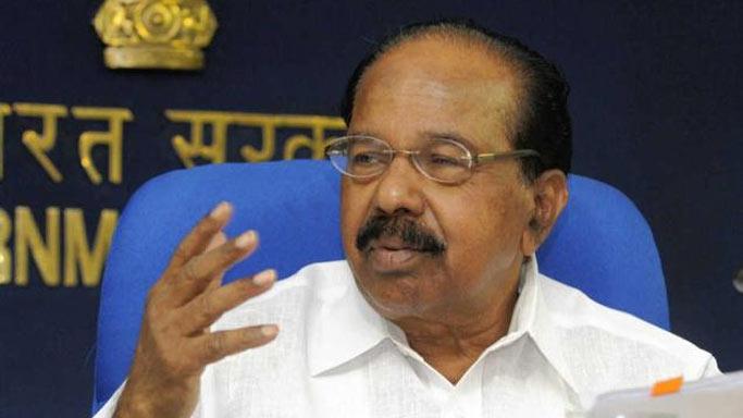 वीरप्पा मोइली ने कहा- एग्जिट पोल हो जाएंगे खारिज, कांग्रेस को कर्नाटक में मिलेगा बहुमत