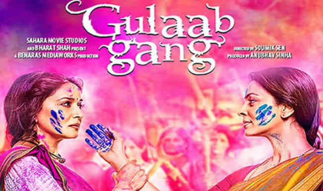 High Court to hear Gulaab Gang producer's plea against stay on release