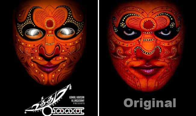 Kamal Haasan in Uttama Villain versus original photo of French photographer