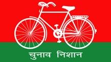 Samajwadi Party leader sparks controversy, demands  Rajya Sabha seat for Yakub Memon's wife