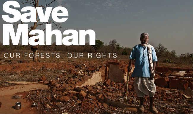 save_mahan_title_image
