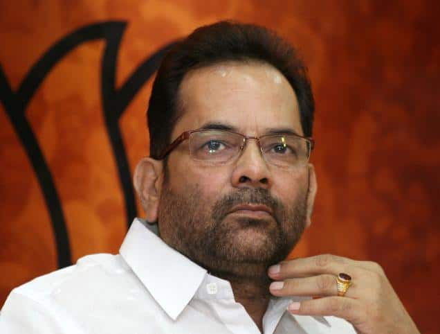 Naqvi: The degree of defeat will make Congress realise, the tide is in BJP's favour