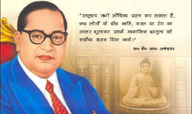 Ambedkar Jayanti: Top five quotes by Babasaheb Ambedkar