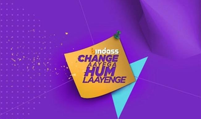 change-aa