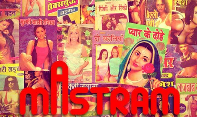 Porn Writer Film Mastrams Raunchy Trailer Crosses 16 Lakh Hits On Youtube Buzz News India Com