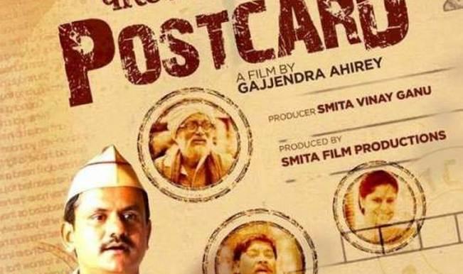 Marathi film Postcard