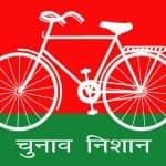 De-recognise Samajwadi Party: BJP to tell Election Commission