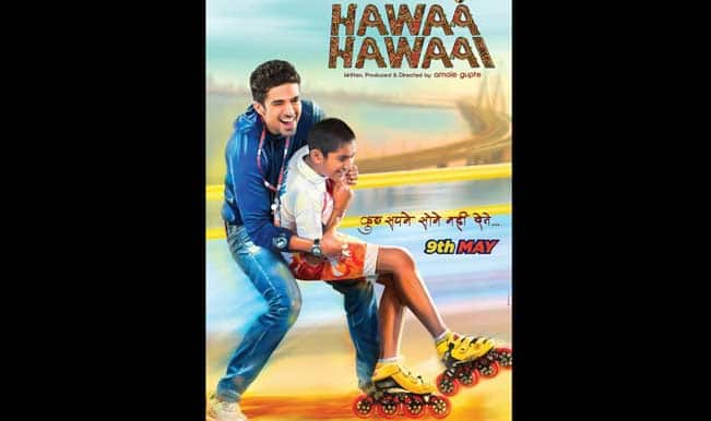 'Hawaa Hawaai' Movie Review: An inspiring window into a child's dreams