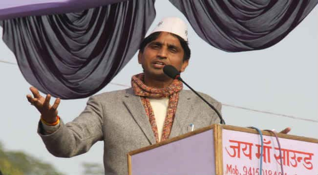 Aam Aadmi Party candidate Kumar Vishwas says his family asked to leave Amethi