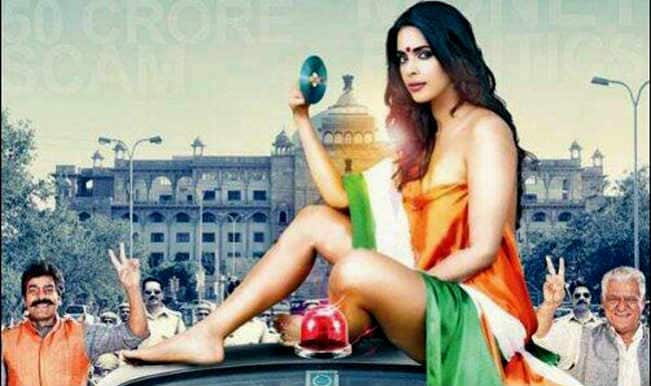 Controversy Queen Mallika Sherawat drapes tricolour for Dirty Politics!
