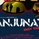 Film Review: 'Manjunath' is the true life story of a…