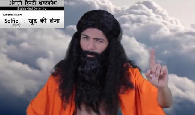 Yeh #Selfie Selfie Kya Hai: Julaab Gang's latest video spoofs Ilu Ilu song!