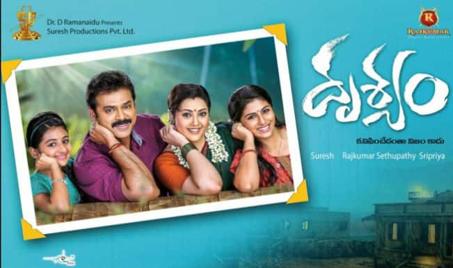 'Drishyam' makers hope to cut new wave in Telugu cinema