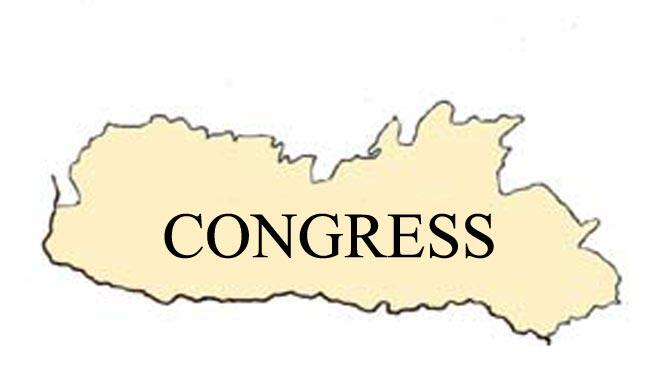 Ruling Congress may face tough Assembly session in Meghalaya