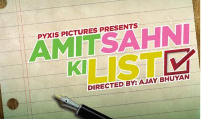 Amit Sahni Ki List: Making inroads in Bollywood was easy, says filmmaker Ajay Bhuyan