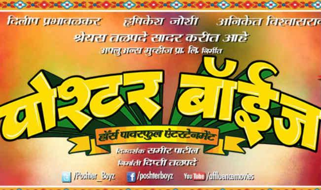 'Poshter Boyz' ties up with Maha eSeva Kendras in Maharashtra