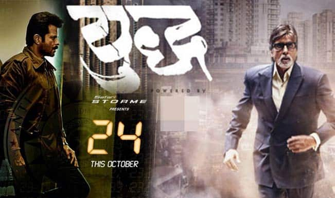 Does Amitabh Bachchan's Yudh lack the zing of Anil Kapoor's 24?