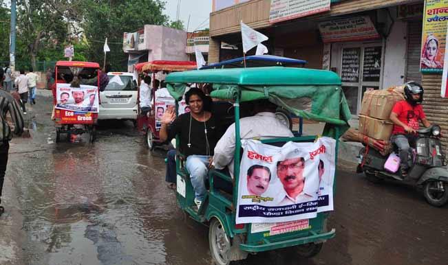 Delhi Assembly Election 2020: Over 4 Lakh Posters, Hoardings Taken Down Across Delhi Under Poll Code