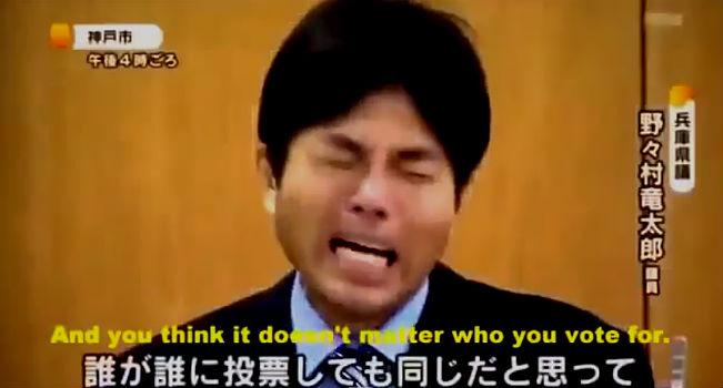 Japanese politician Ryutaro Nonomura Crying: Watch Shocking Viral Video