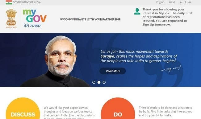 MyGov website by Narendra Modi