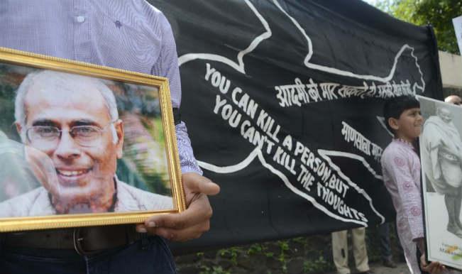 Narendra Dabholkar murder: Pune's ex-top cop exposed in sting video