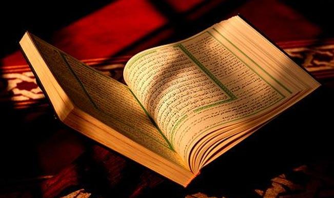 Eid Mubarak Gifts: Gift options for Eid-ul-Fitr