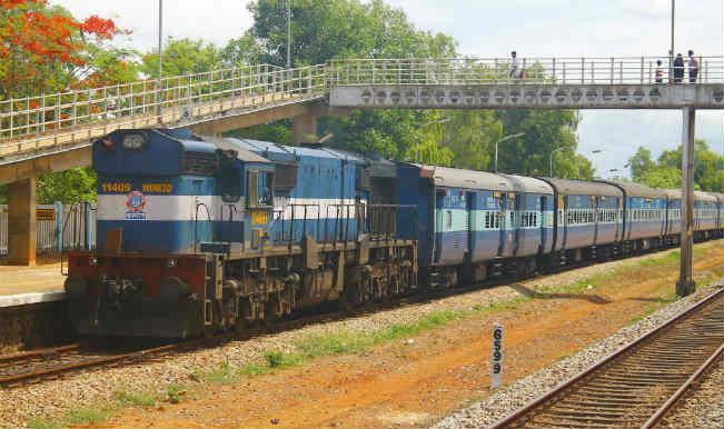 Katra Railway Line News | Latest Katra Railway Line Updates
