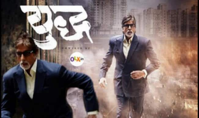 Amitabh Bachchan's performance in first television series 'Yudh' well- appreciated by audiences on Twitter