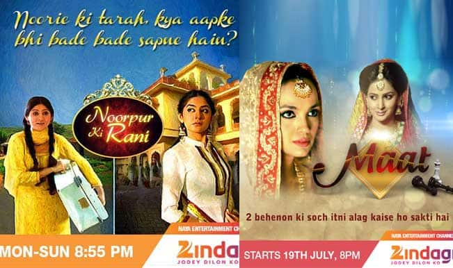 Zindagi keeps its promise of new shows every month; Launches Noorpur ki Rani in place of Aunn Zara