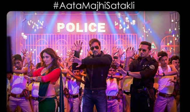Singham Returns song Aata Majhi Satakli: Watch Ajay Devgn and Kareena Kapoor ruin the Yo Yo Honey Singh number!