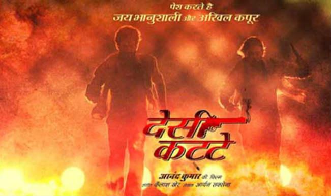 'Desi Kattey' is a sports film: director Anand Kumar
