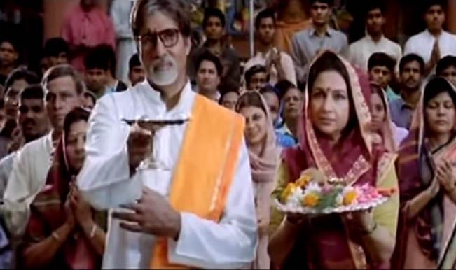 Ganesh Festival Song of the Day: Amitabh Bachchan's 'Shree Ganeshay Dheemahi' from Viruddh