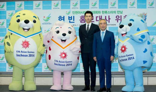 Asian Games 2014: New talks set as North Korea slashes delegation size for Incheon draw