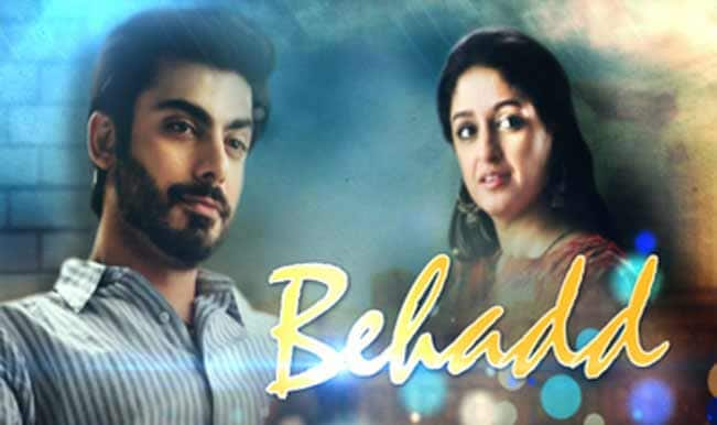 Fawad Khan's blockbuster telefilm Behadd will be telecast on Zindagi