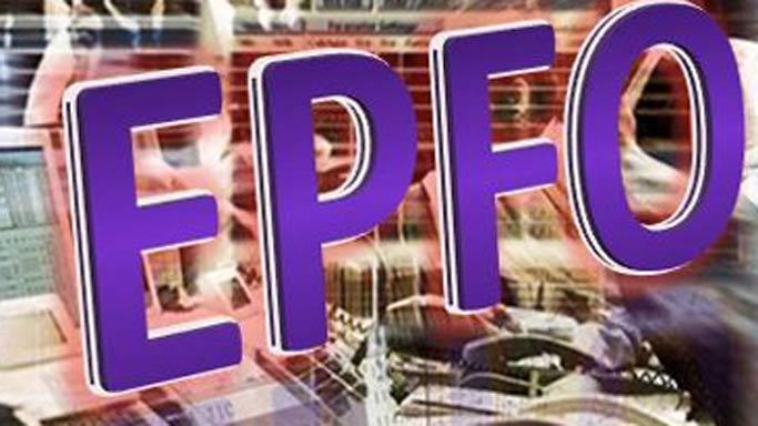 EPF News: कर्मचारी का हिस्सा देर से जमा करने वाले नियोक्ता नहीं कर पाएंगे इनकम टैक्स डिडक्शन का दावा