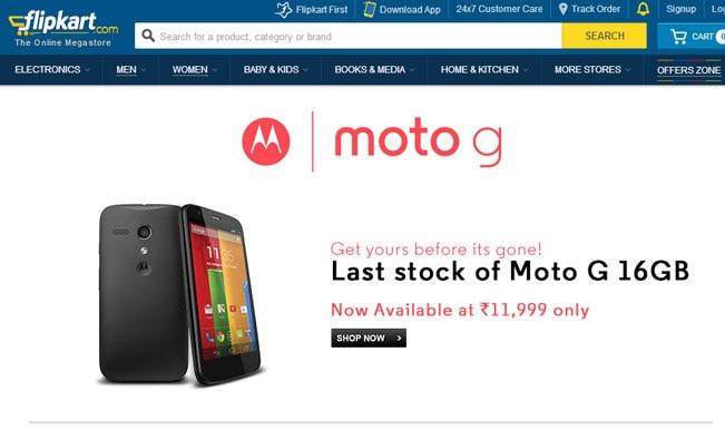 Moto G on Flipkart: E-Commerce giant announces last stock sale