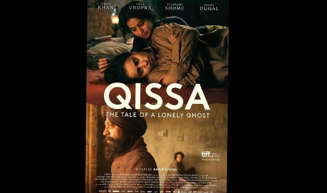 Punjabi film 'Qissa' to release in India September 26