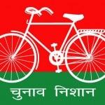 Samajwadi Party announces three more candidates for Uttar Pradesh bypolls