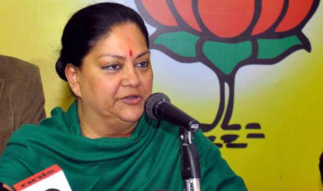 Vision 2020 to be foundation of Rajasthan's development: Vasundhara Raje
