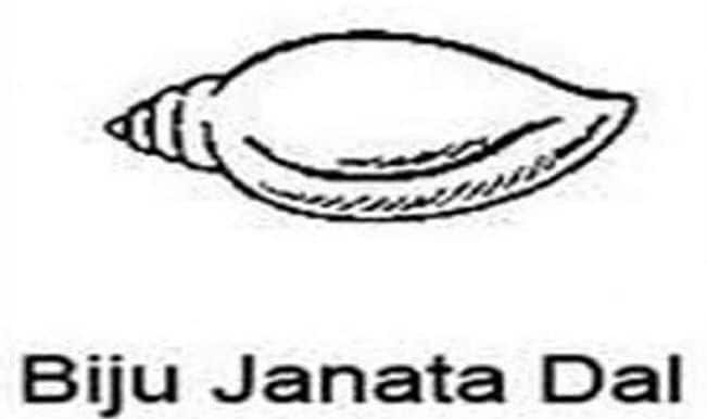 Biju Janata Dal MP Hemendra Chandra Singh passed away