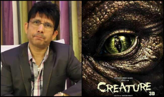 KRK's Creature 3D movie review: Funniest horror movie that will make you go ROFL