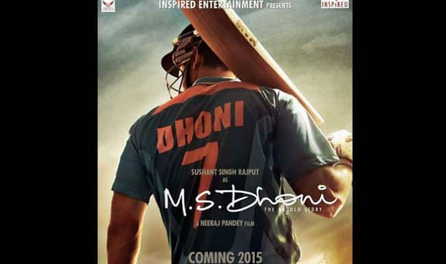 M S Dhoni The Untold Story first look: Sushant Singh Rajput is set to hit the cricket field
