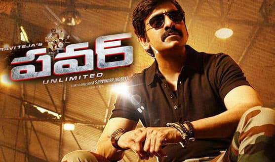 Telugu Movie review: Ravi Teja's 'Power' is botched up entertainment