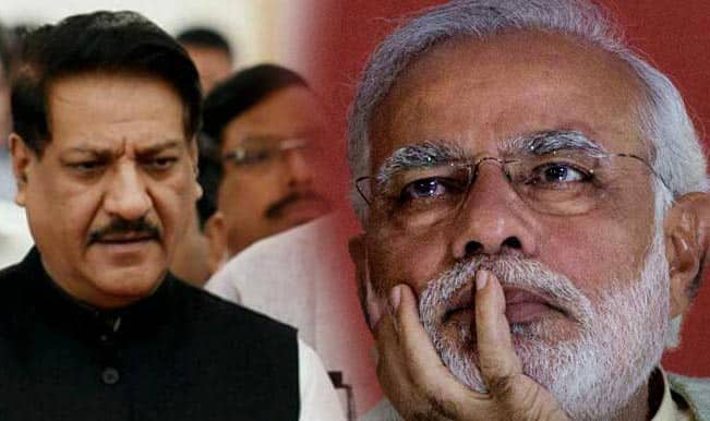 Maharashtra Chief Minister Prithviraj Chavan slams Narendra Modi on Twitter