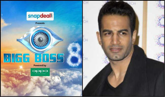 Upen Patel : Bigg Boss season 8 confirmed contestant Upen enters the Bigg Boss plane
