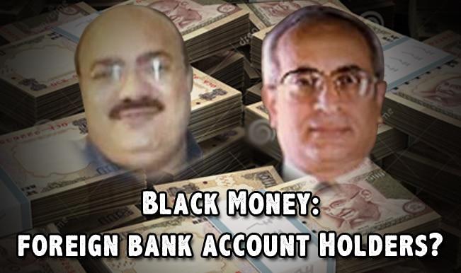 Black Money List: Government reveals 3 names – Pradip Burman, Radha Timblo and Pankaj Lodhiya have foreign bank account