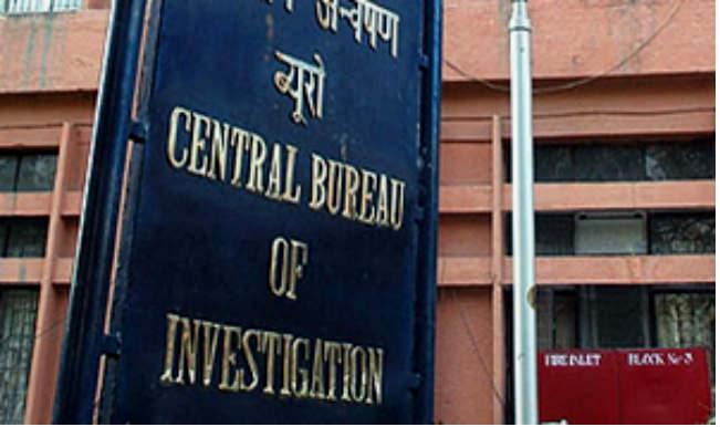 CBI pastes notices outisde Congress MlA's residence in UP